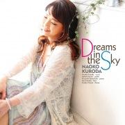 Dreams In The Sky