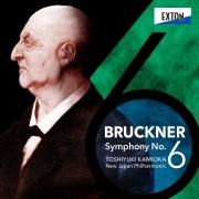 ブルックナー:交響曲 第 6番