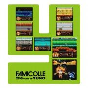 ファミコレACT ユーノの大冒険 8bit Original Soundtracks