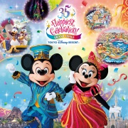 "Tokyo Disney Resort 35th ""Happiest Celebration!"" Grand Finale Music Album"