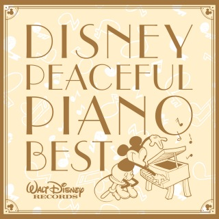 Disney Peaceful Piano BEST