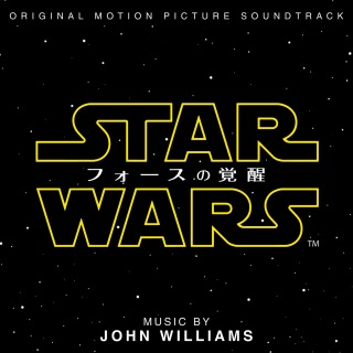 Star Wars: The Force Awakens (Original Motion Picture Soundtrack/Japan Release Version)