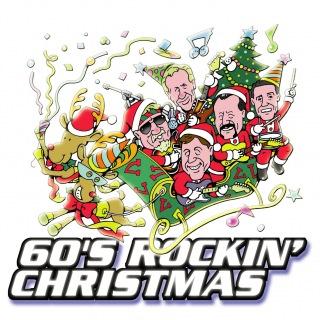 60's ロッキン・クリスマス