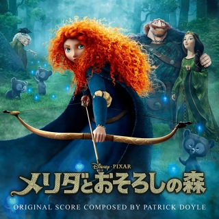 メリダとおそろしの森 (オリジナル・サウンドトラック)