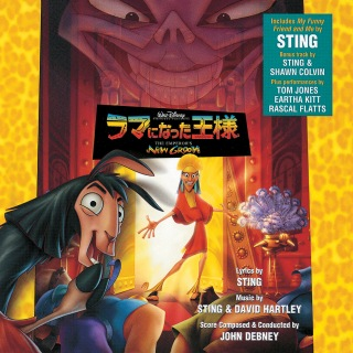 The Emperor's New Groove (Original Motion Picture Soundtrack/Japanese Version)