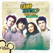 Camp Rock 2: The Final Jam (Original TV Movie Soundtrack/Japan Release Version)