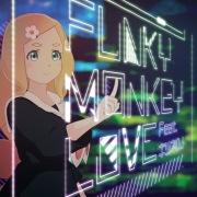 FUNKY MONKEY LOVE (feat. キツネDJ)