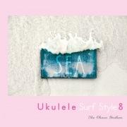 ウクレレ・サーフ・スタイル8 - Acoustic Style Covers