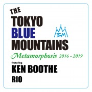 Metamorphosis 2016-2019