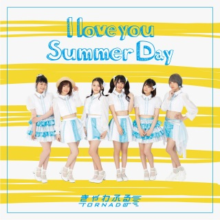 I LOVE YOU. Summer Day