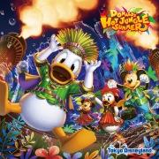 Tokyo Disneyland Donald's Hot Jungle Summer 2019