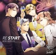 SQ SolidS 「RE:START」 シリーズ⑥
