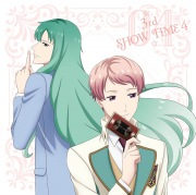 ☆3rd SHOW TIME 4☆ 春日野詩音&team楪/「スタミュ」ミュージカルソングシリーズ