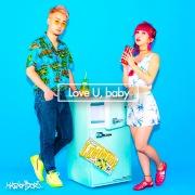 Love U, baby