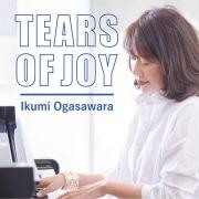 Tears of Joy (PCM 192kHz/24bit)