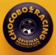 チョコボレーシング〜幻界へのロード〜オリジナル・サウンドトラック