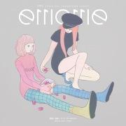 emome -エモミ Essential TranceStep CASE01-