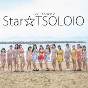 Star☆TSOLOIO