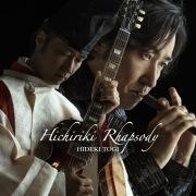 Hichiriki Rhapsody