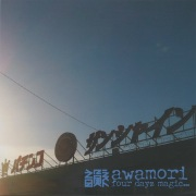 awanori four days magic…