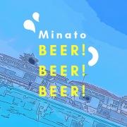 BEER!BEER!BEER!