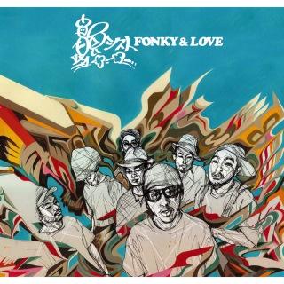 FONKY & LOVE