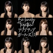 Be lonely together