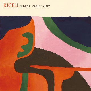 Kicell's Best 2008-2019