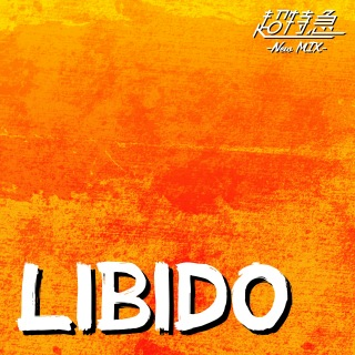 LIBIDO (New Mix)