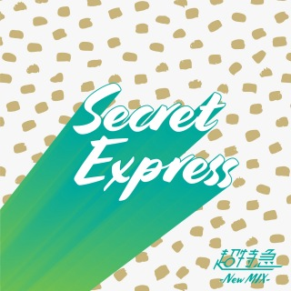Secret Express (New Mix)