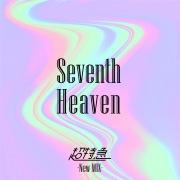 Seventh Heaven (New Mix)