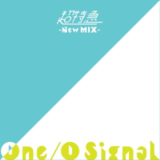 One/O Signal (New Mix)
