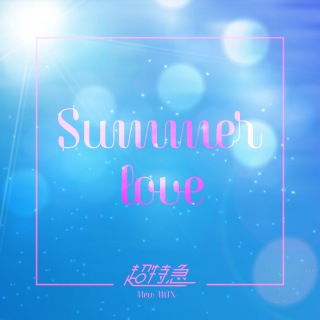 Summer love (New Mix)