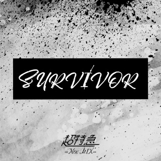 SURVIVOR (New Mix)
