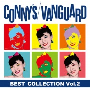 CONNY'S VANGUARD VOL.2
