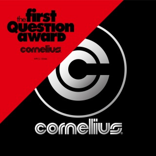 The First Question Award