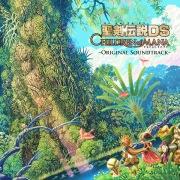 聖剣伝説DS CHILDREN of MANA Original Soundtrack