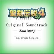 聖剣伝説4 オリジナル・サウンドトラック ~Sanctuary~ (105 Track Version)