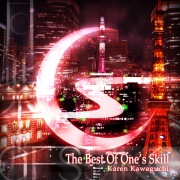 The Best Of One's Skill