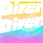 Diver×Diver