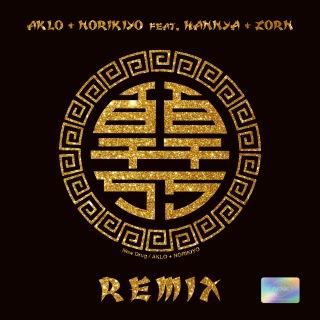 百千万 (Remix) [feat. 般若 & ZORN]