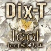 Leaf (feat. 松咲リエ)
