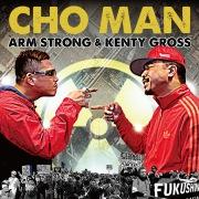 Cho Man