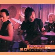 Chao Yue Beyond Jing Xuan (20th Anniversary)