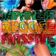 Japanese Reggae Massive