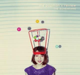 the popman's review
