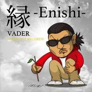 縁 - Enishi