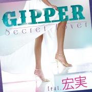 Secret Lover (feat. 宏実)