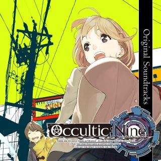 High-Resolution Game Soundtracks OCCULTIC;NINE