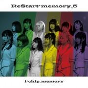 ReStart*memory_5 - EP